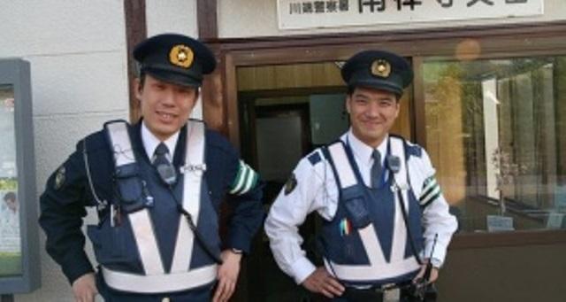 policias-japon-