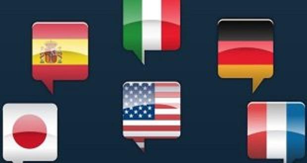 las-mejores-aplicaciones-android-para-aprender-idiomas